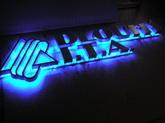 Plastické písmo z kartáčované nerezi pdsvícené LED