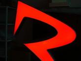 3D logo s LED prosvícením
